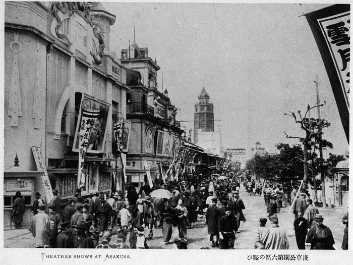 明治43(1910)刊行の東京名所写真帖より「浅草公園第六区の賑ひ」