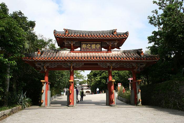 首里城守礼門の画像