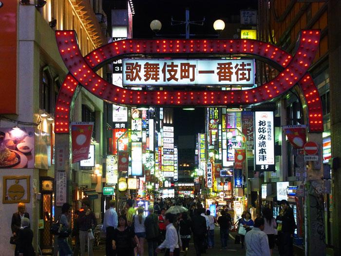 新宿 歌舞伎町(写真提供:TCVB)