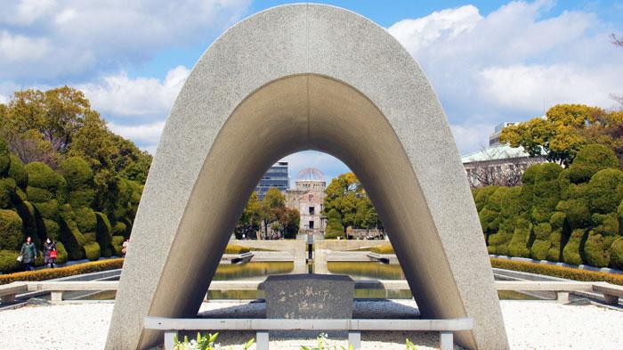 広島 平和記念公園(写真提供:広島県)