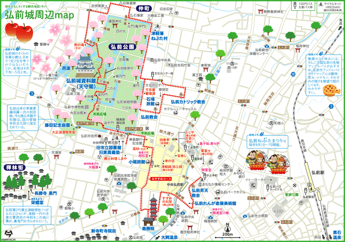 青森 弘前城周辺map (タップで大きい画像が開きます。PDFは最下部にあります)