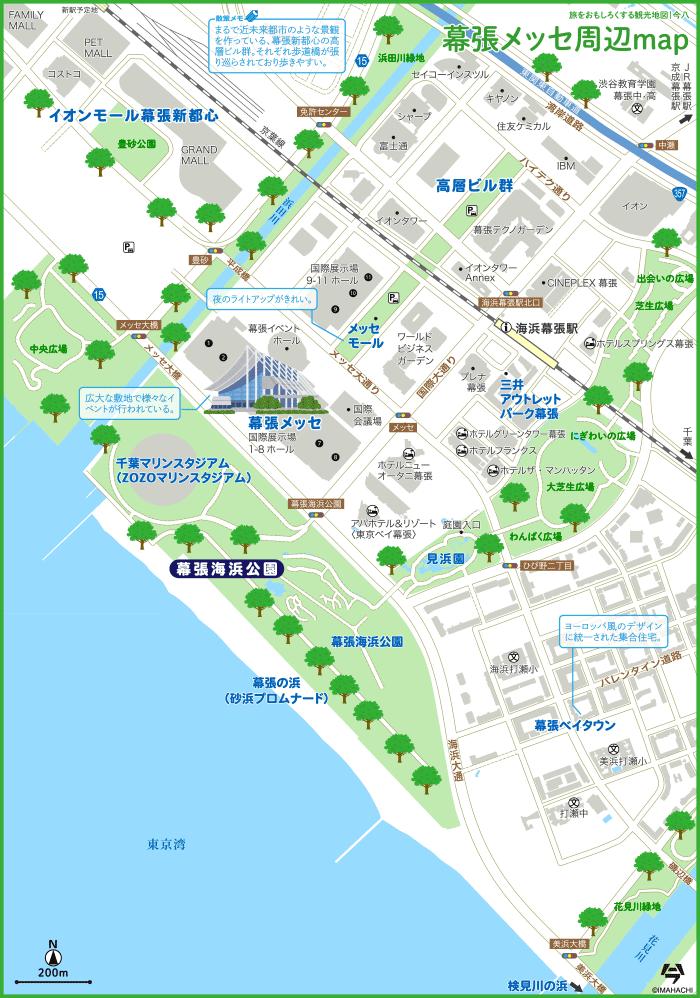 千葉 幕張メッセ周辺map(A4)
