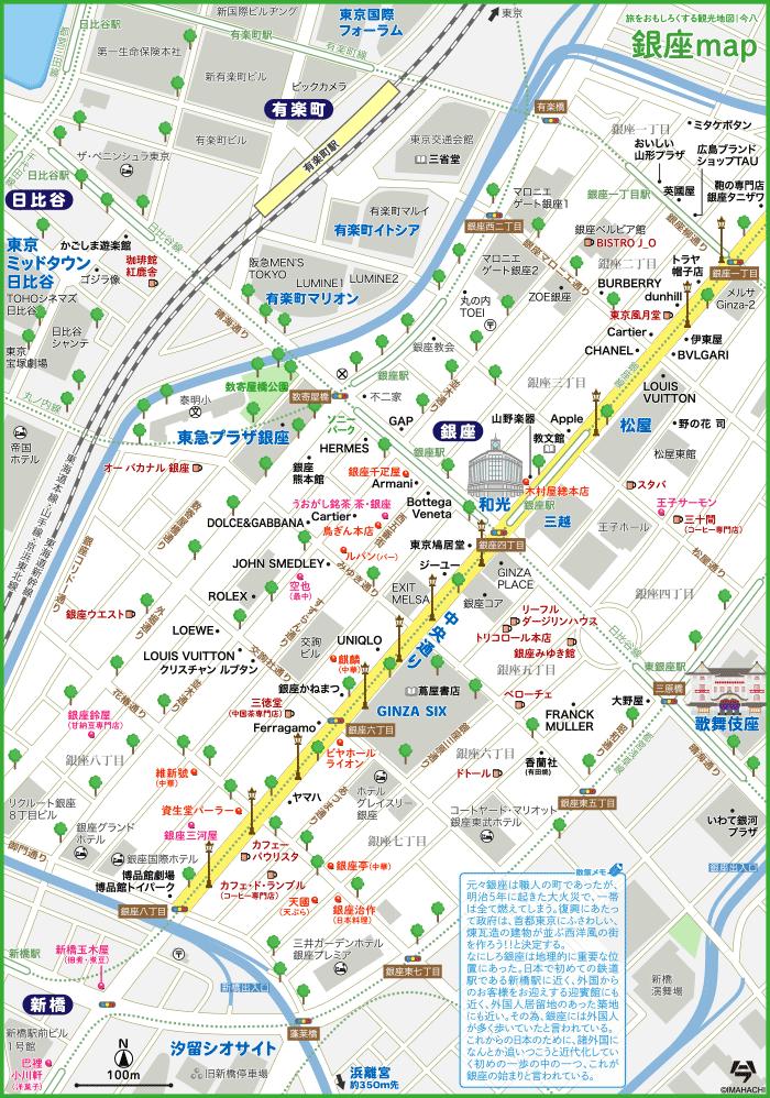 東京 銀座map
