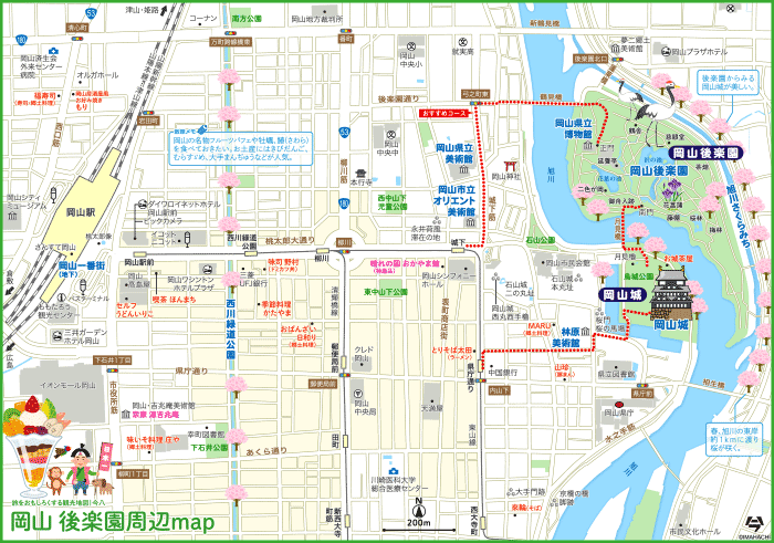 岡山 後楽園周辺map