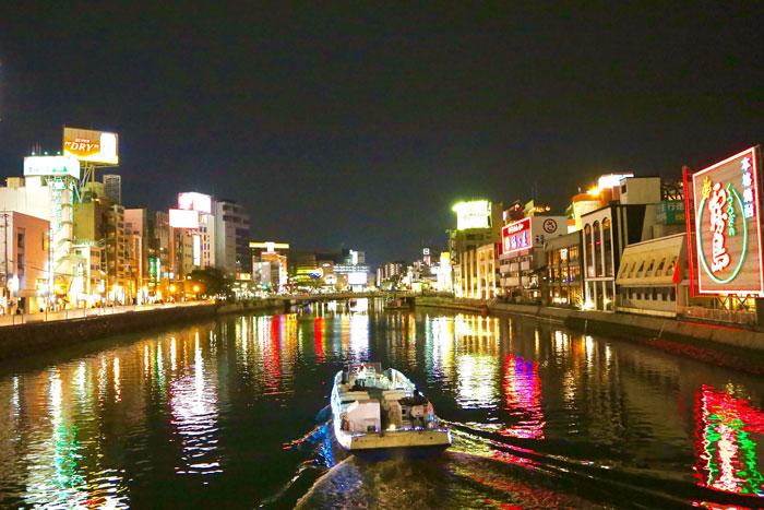中洲・那珂川夜景