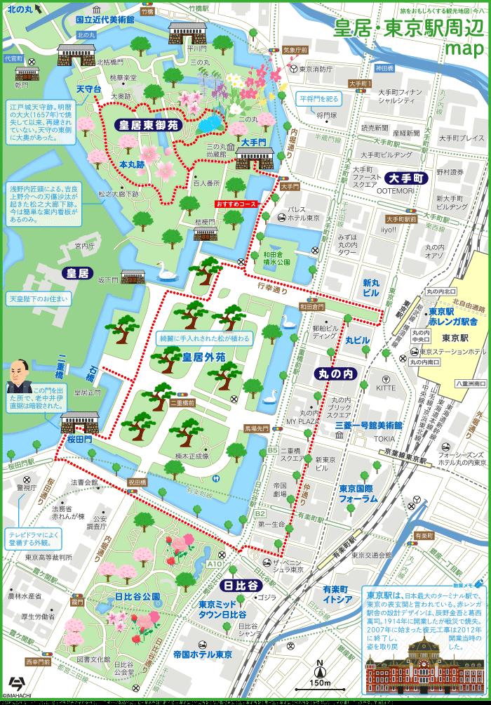 東京 皇居・東京駅周辺map