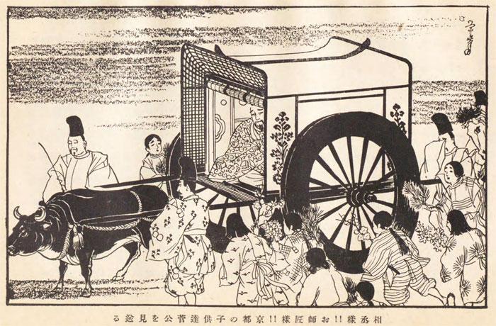 京都の子供たち、菅原道真公を見送る図