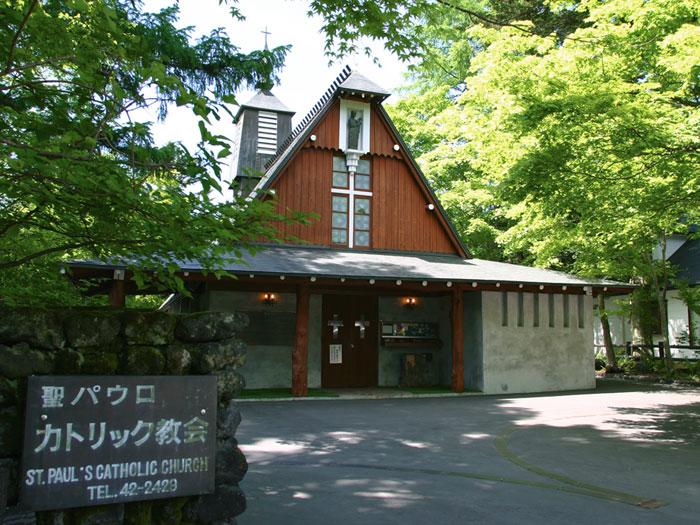 聖パウロカトリック教会(写真提供:長野県観光機構)