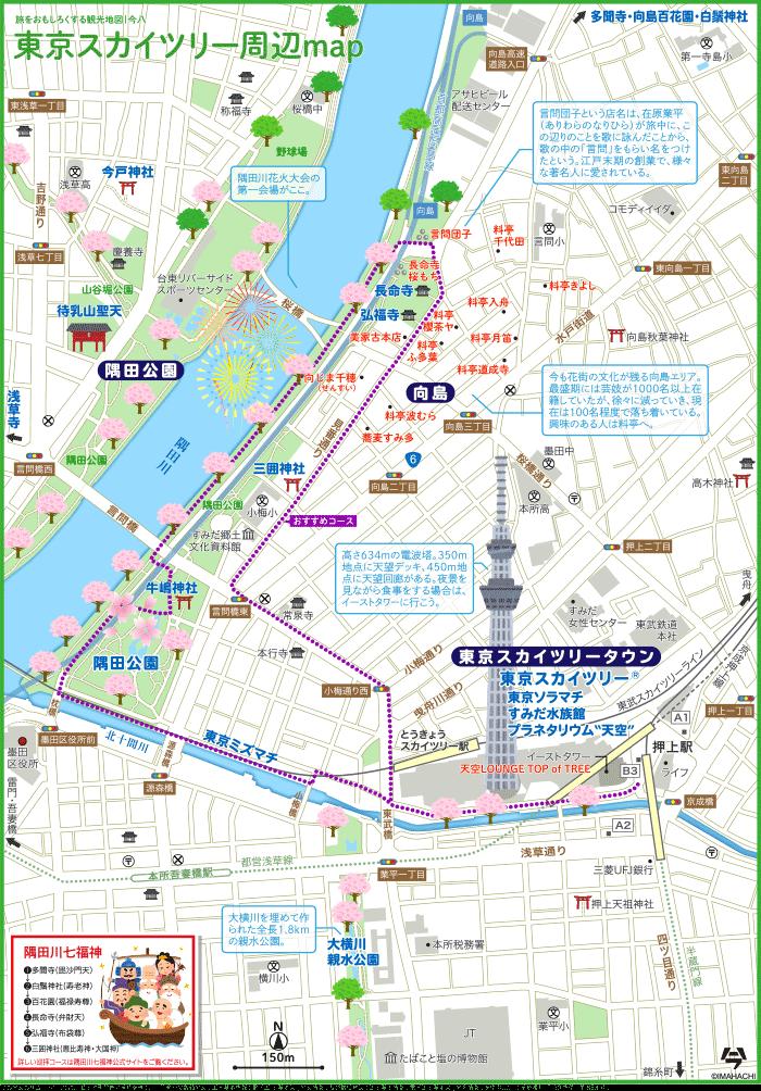 東京スカイツリー周辺map