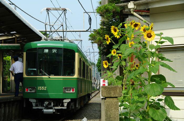 江ノ電 和田塚駅(写真提供:鎌倉市観光協会)