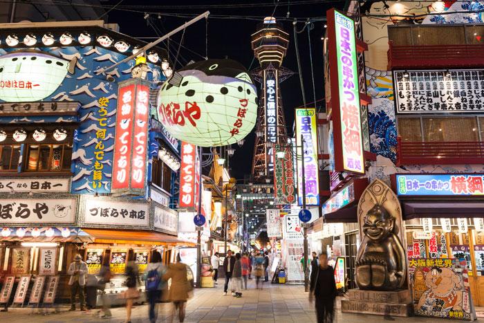 新世界Ⓒ (公財)大阪観光局