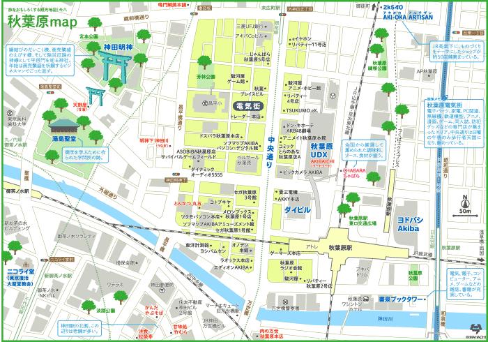 東京 秋葉原map