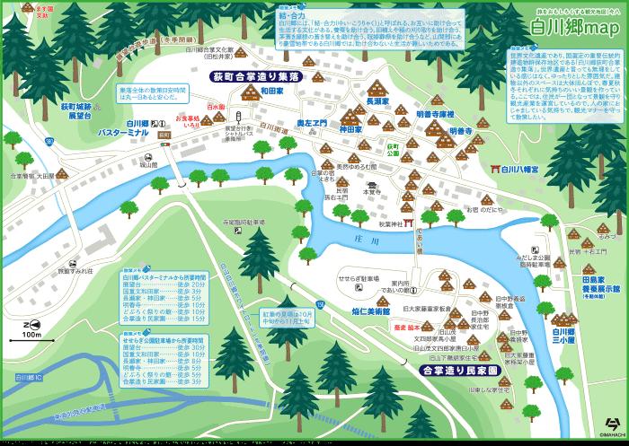岐阜 白川郷map(タップで大きい画像が開きます。PDFは 最下部にあります)