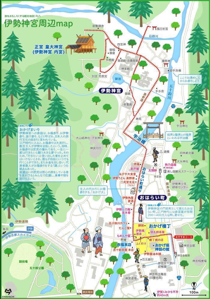 三重 伊勢神宮周辺map(タップで大きい画像が開きます。PDFは 最下部にあります)